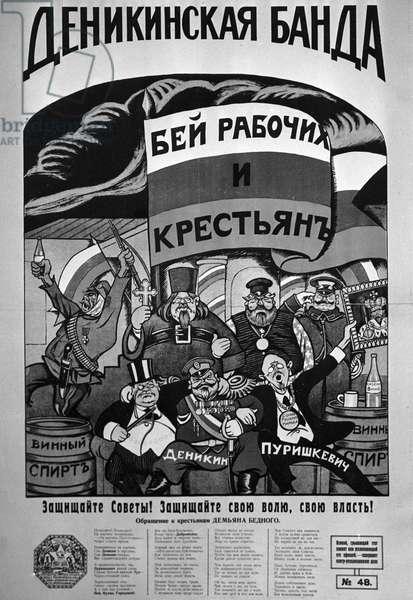 Poster 'Denikin's Gang' (litho)