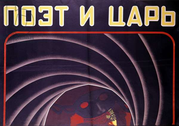 Poster for the film 'The Poet and the Tsar' (litho)