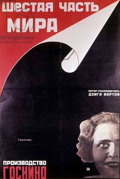 Poster for the film 'The Sixth Part of the World' (litho)