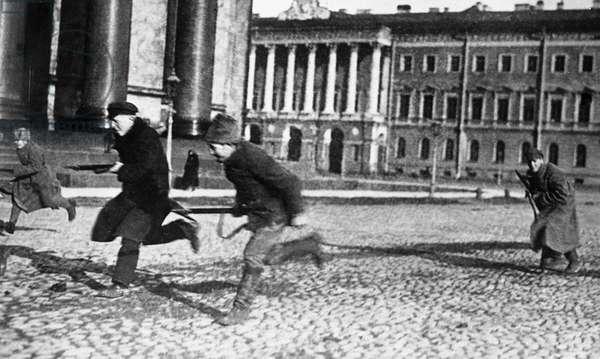 Combat training in Petrograd streets, 1919 (b/w photo)