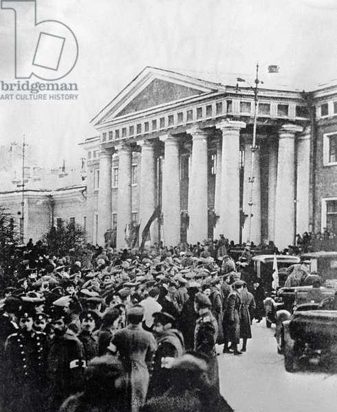 Manifestation of revolutionary troops, 1917 (b/w photo)