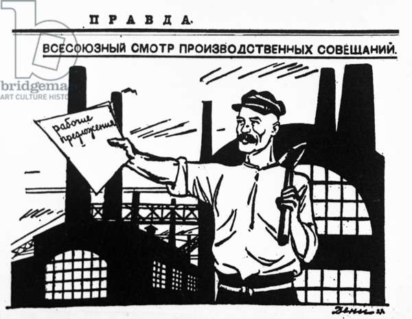 Agitation Poster 'Workers' Proposals' (litho)
