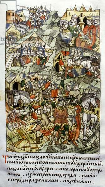 Batu Khan Raids Western Europe in 1241, from a series of illustrated chronicles written during the reign of Ivan the Terrible (vellum)