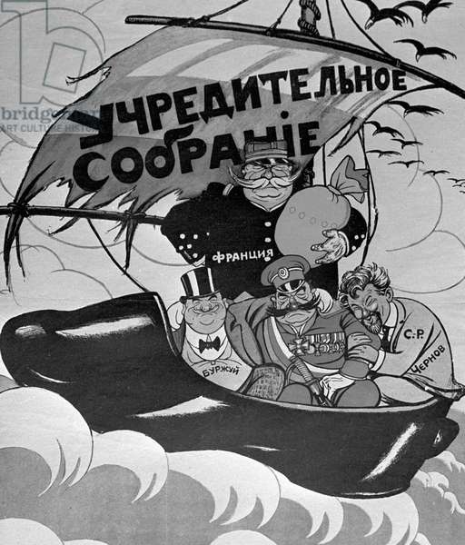 The Cartoon Poster 'Constituent Assembly' (litho)
