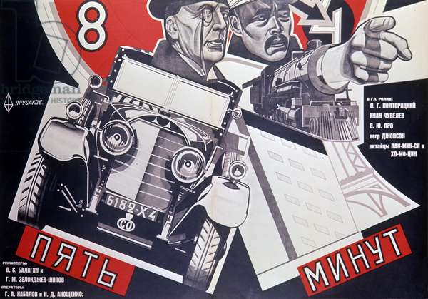 Poster for the film 'Five Minutes' (litho)