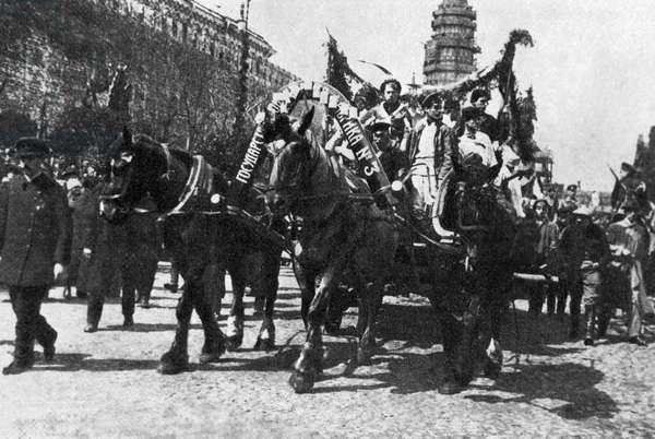 Festive demonstration, 1919 (b/w photo)