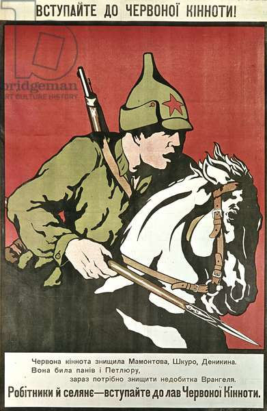 Join the Red Cavalry' Poster, Kiev, 1920 (litho)
