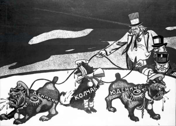Poster From the Civil War Times. Ria Novosti/Sputnik (litho)