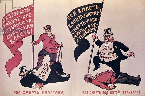 Either Death to Capital Or Death Under Capital's Heel' Poster, 1919 (litho)