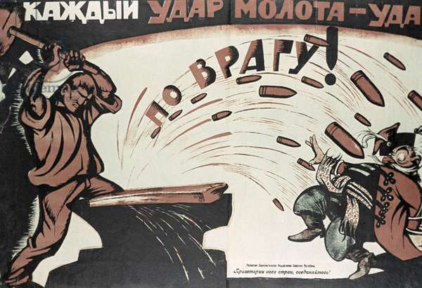 Early Soviet Poster 'Hammer Away at the Enemy' (litho)