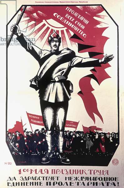 May - Feast of Work' Poster, Moscow, 1920 (litho)