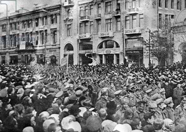 Demonstration in Kharkov, 1917 (b/w photo)