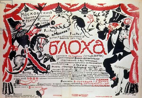 The Advertising of the Performance 'Flea.' Painter Boris Kustodiev, 1878-27. Moscow, 1925. Ria Novosti/Sputnik (litho)