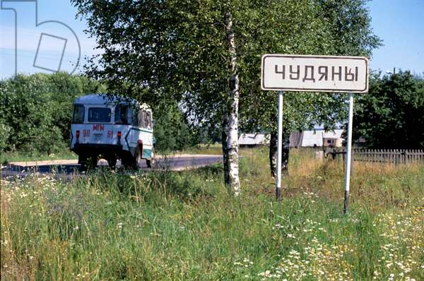 The village of Chudyany contaminated with radioactive waste from the Chernobyl power station. Radioactive contamination of the soil is 140 curie per square kilometers, 1989 (photo)