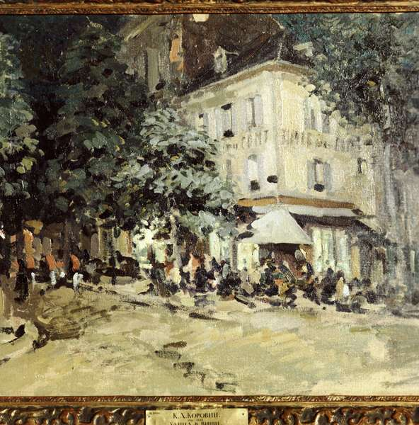 A Street in Vichy (oil on canvas)