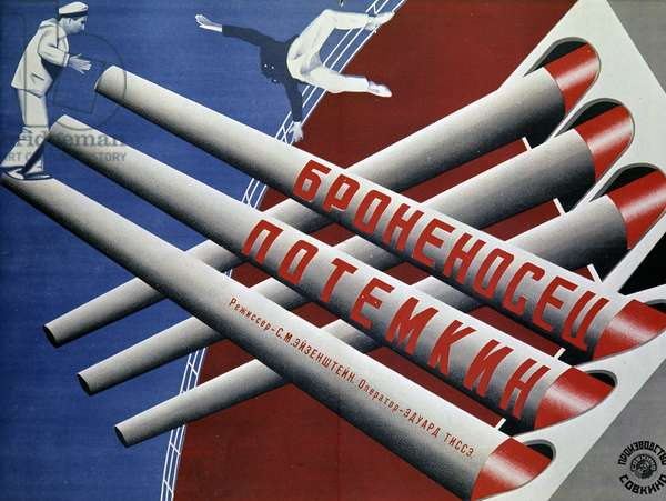 Poster for the film 'The Potemkin Battleship' (litho)