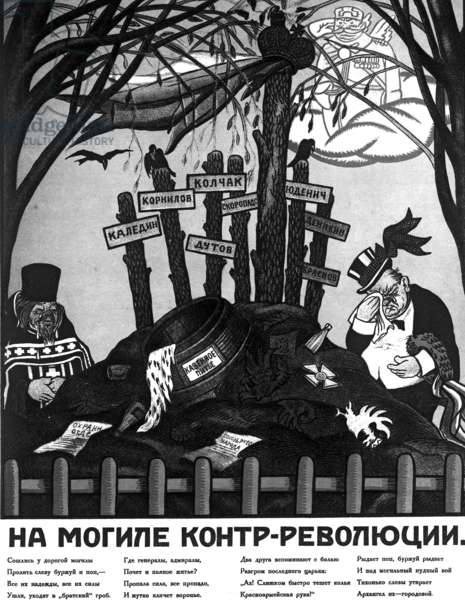 At the Grave of Counter-Revolution Poster (litho)