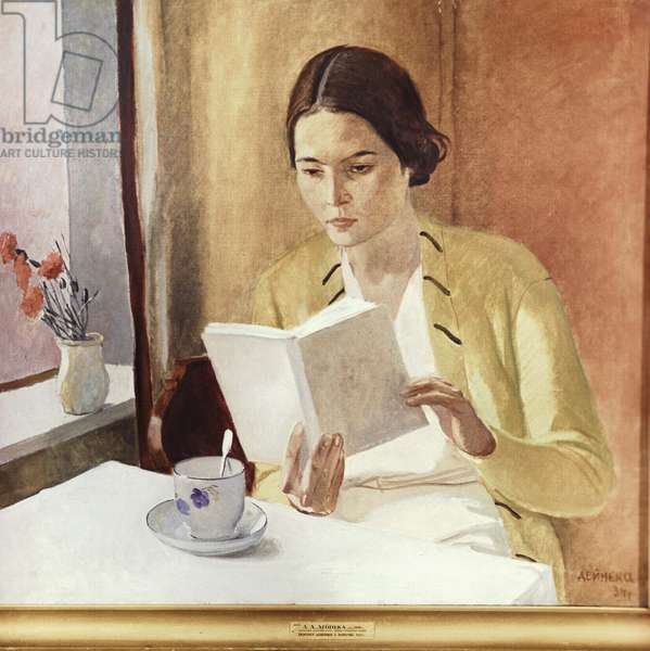 Young Woman with a Book (oil on canvas)