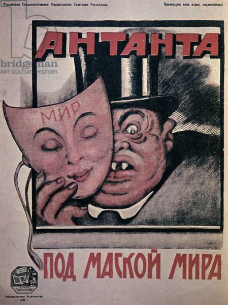 Antanta Wearing Peace Mask' Poster (litho)