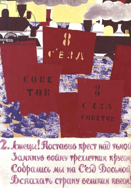 Manifestation' Poster (litho)