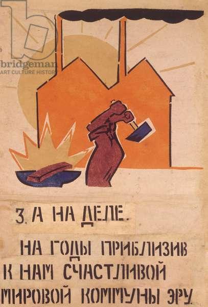 Agitation poster (litho)