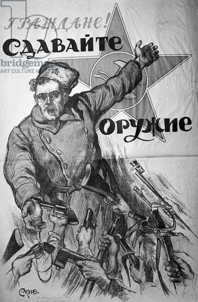 Poster 'Citizens, Surrender Arms!' (litho)
