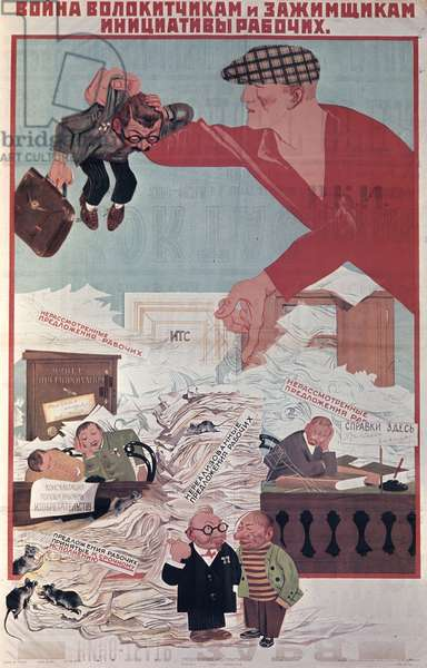 War to Red-Tapists and Suppressors of Workers' Initiative' Poster, 1930 (litho)