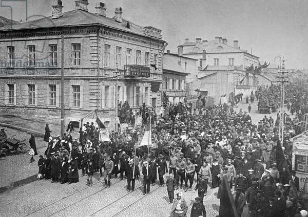 Public demonstration in Vladivostok, 1917 (b/w photo)
