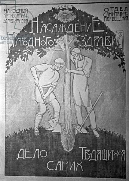 Dmitry Moor's Poster 'Building Public Health is the Working People's Common Cause'. Ria Novosti/Sputnik (litho)