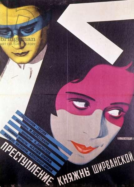 Poster for the film 'Knyazhna Shirvanskaya's Crime' (litho)