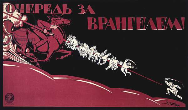 Line After Wrangel' Poster, Moscow, 1920 (litho)