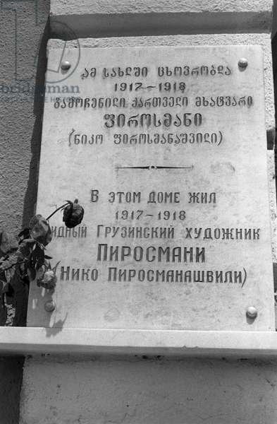 The memorial plaque to Georgian painter Niko Pirosmani (Pirosmanashvili) at 29, Pirosmani (former Molokanskaya) Street, Tbilisi. Ruckyan