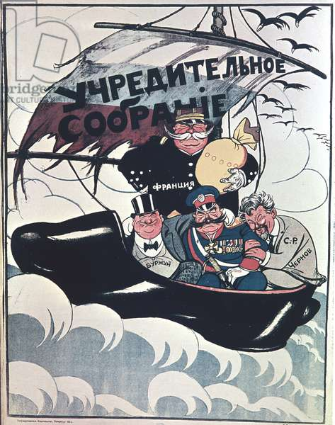 Constituent Assembly' Poster, First Years of the Soviet Power (litho)