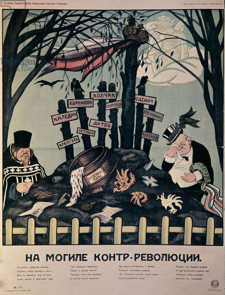 At the Grave of Counter-Revolution' Poster, 1920 (litho)