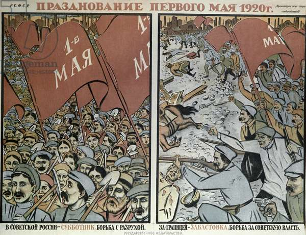Poster 'Celebrating May Day In 1920' (litho)