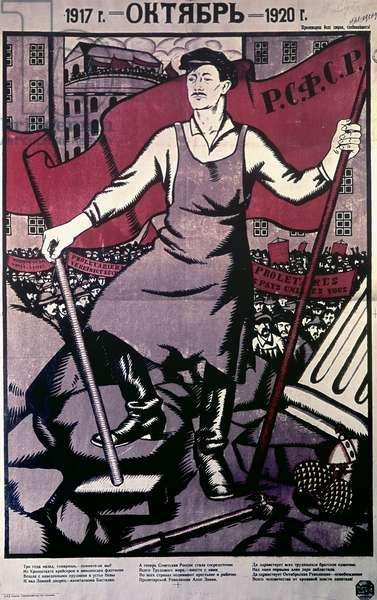 191- October - 1920' Poster, Saratov, 1920 (litho)