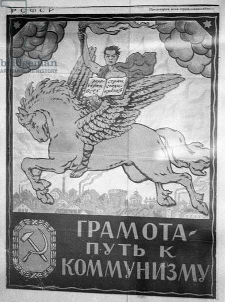 Poster 'Literacy is A Way to Socialism',  In the First Days of the Great October Revolution and Calling On the Working People to Learn to Read. Ria Novosti/Sputnik (litho)