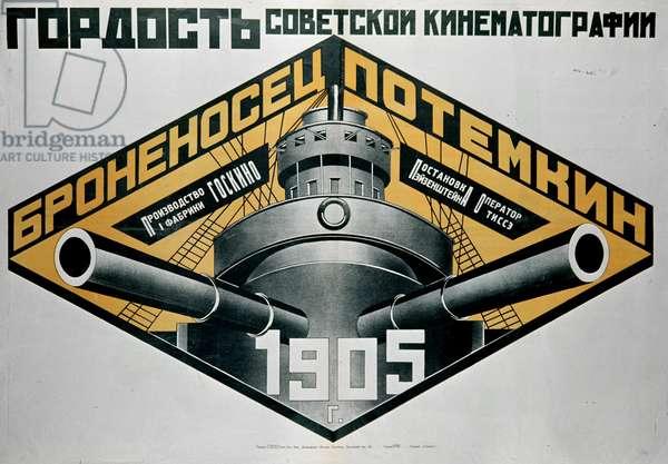 Poster for the film 'The Potemkin Battleship' (litho)