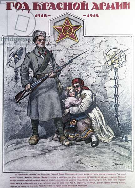 Agitprop Poster 'The Red Army Year' (litho)