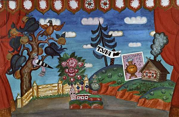 Stage design for 'The Flea' (oil on canvas)