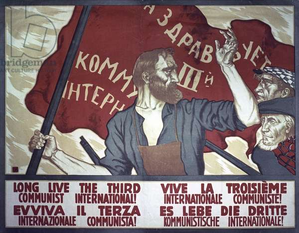 Poster 'Long Live the Third Communist International!' (litho)