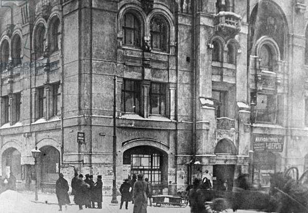 Military-Revolutionary Committee , 1917 (b/w photo)