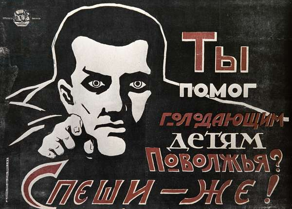 Poster 'Have You Helped Starving Children In the Volga Region? If Not, Then Hurry Up' (litho)