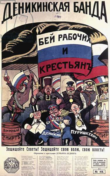 Denikin's Gang' Poster, Moscow, 1919 (litho)