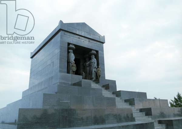 Monument to the Unknown Hero, Mt. Avala, Belgrade (photo)