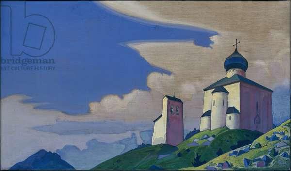 Hermitage of St. Sergius, 1933 (tempera on canvas)