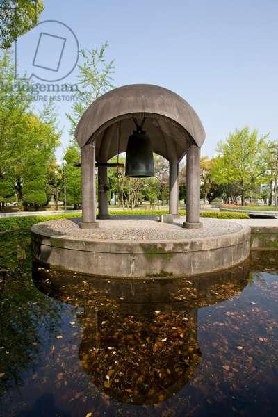 Peace Bell, Peace Memorial Park, Hiroshima, Japan (photo)