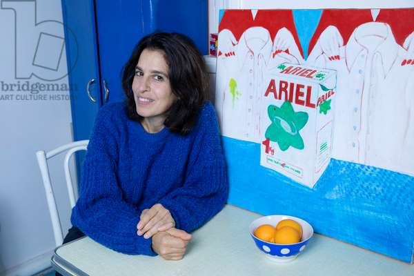 Lamia Ziade