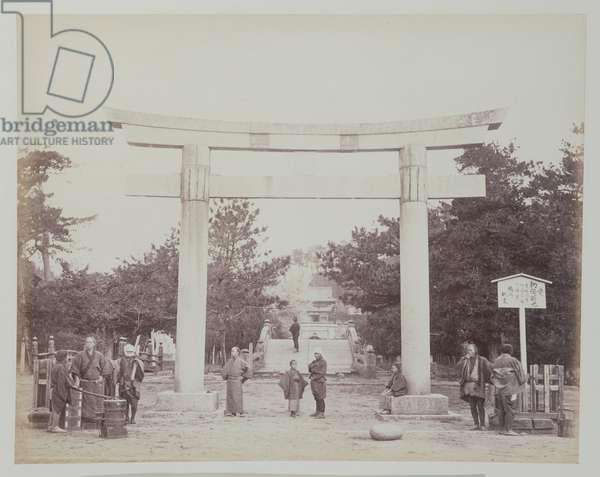 Hara Machida, 1867-68 (b/w photo)