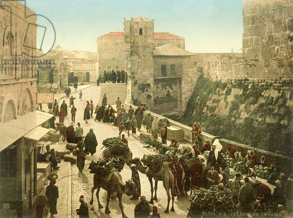 Street in front of the Tower of David, Jerusalem, c.1880-1900 (photochrom)